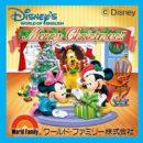 「ディズニーの英語システム」Christmas抽選会