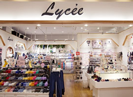 LyceeCOLLECTION