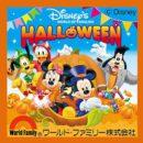 「ディズニーの英語システム」Halloween抽選会