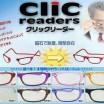 clic-pc01[1]